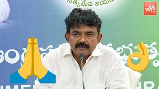 Minister Perni Nani about YSRCP Great Victory in AP Elections | AP Politics | CM Jagan