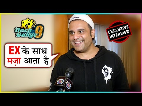 Krushna Abhishek FUNNY Reaction On EX-COUPLE Theme In Nach Baliye 9 | EXCLUSIVE INTERVIEW