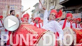 Dhol Taasha Pathak   Ganesh visarjan 2012   Nasik Dhol