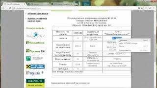 Ощад 24/7 оплата послуг НіжинТеплоМережі