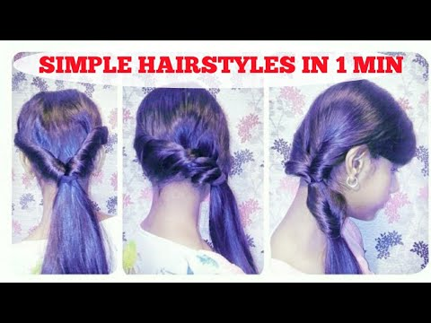3 Simple Everyday Hairstyles In 1 Minponytail Hairstyles With Twist