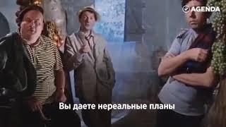 Смешные моменты из фильмов