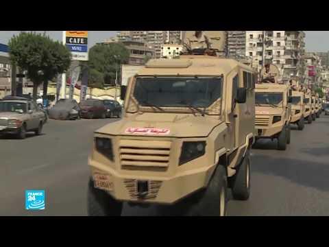 قانون مصري يثير الجدل يمنح كبار ضبط الجيش حصانة غير مسبوقة  - نشر قبل 2 ساعة