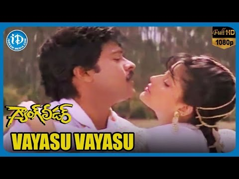 gang-leader-video-songs---vayasu-vayasu-|-chiranjeevi-|-vijayashanti-|-bappi-lahari