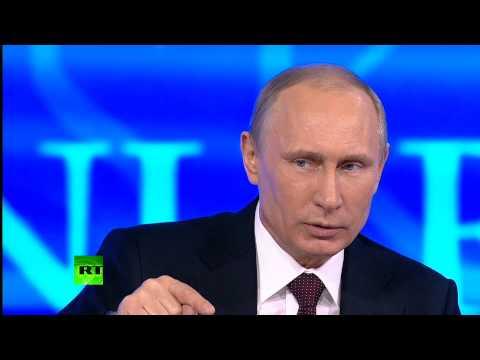 Путин: Украина —