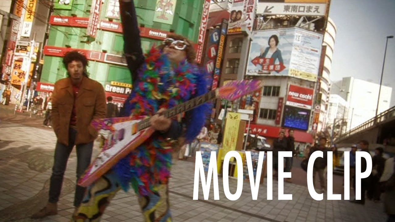 Adrift in Tokyo - MOVIE CLIP - The Amazing Guitar Man!!!