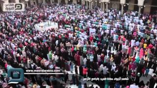 بالفيديو..المئات يحتشدون بالجامع اﻷزهر ﻷداء صلاة العيد
