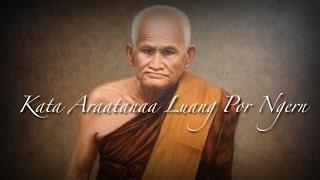 Kata to Summon Luang Por Ngern Thai Guru Monk