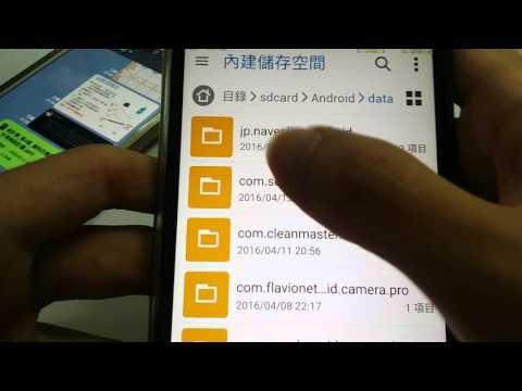 【LINE教學】手機從LINE下載的文件檔案存放的位置