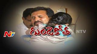 Punjagutta Tragic Accident: Ramya Funerals at Amberpet | LIVE | NTV