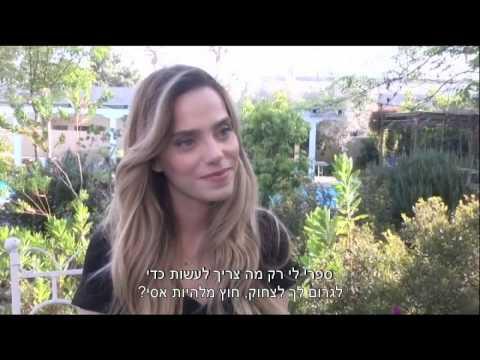 רותם סלע סינגל - חדשות הבידור