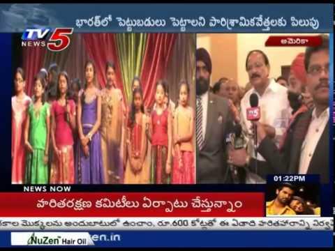 Venkaiah Naidu Invites Investors to India in Virginia Tour : TV5 News