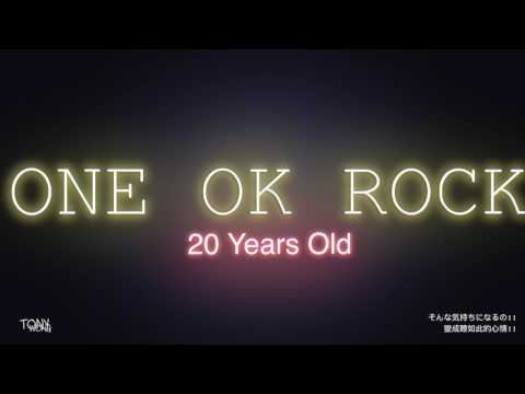 ONE OK ROCK - 20 Years Old | 中日字幕