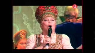 """Людмила Рюмина и Александр Малинин. """"Шумел камыш"""""""