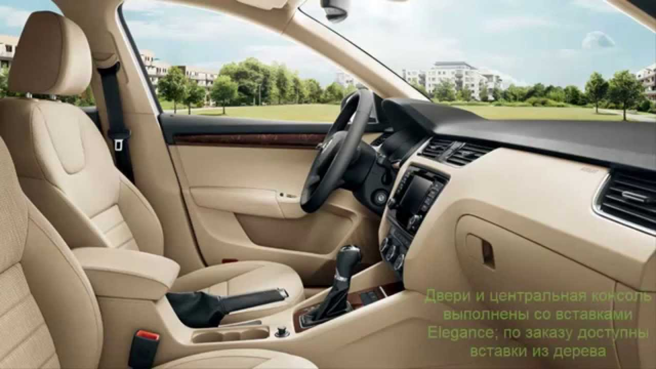 skoda octavia combi the interior of the car elegance beige youtube. Black Bedroom Furniture Sets. Home Design Ideas