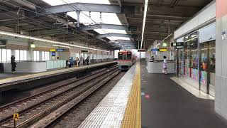 阪神電車8250f西宮通過