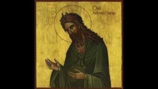 Om - Addis - Advaitic Songs 2012