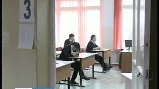 Школьники Калмыкии сдают пробный ЕГЭ(Пробный экзамен направлен на то, чтобы показать выпускникам всю процедуру проведения экзамена, но результа..., 2014-04-08T12:13:06.000Z)