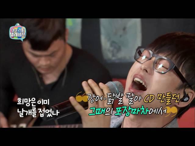 ?TVPP? Hyunwoo(Guckkasten) - Lazenca, Save us, ???(????) -  Lazenca, Save us @MaLiTel