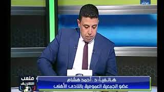 د.أحمد هشام يكشف أسباب نجاح