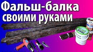 видео Натяжные потолки фактура с эффектом хамелеон