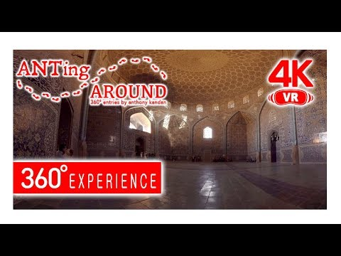 Entry #71 - Iran, The Royal Mosque [4k VR | 360 Video]