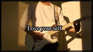 Love your self - justin bieber…