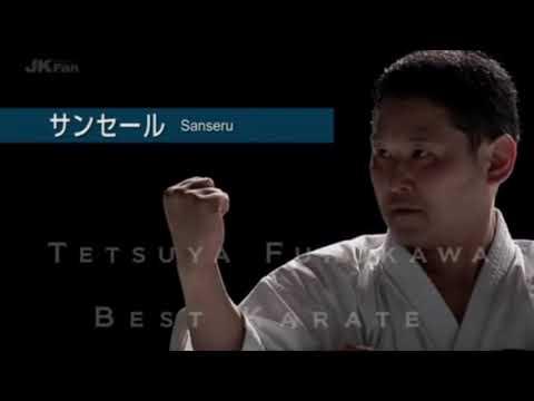 Sanseru _ Goju Ryu Karate - Tetsuya Furukawa