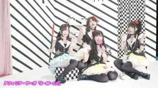 2013年11月13日発売 アフィリア・サーガ 11thシングル「S・M・L☆」 TVア...