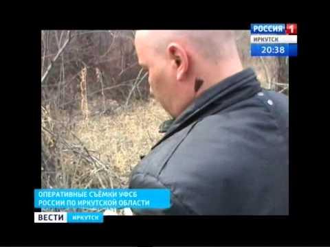 "Супругов, торговавших наркотиками, судили в Шелехове, ""Вести-Иркутск"""