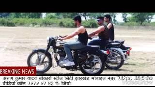 Gangstar Yadav song