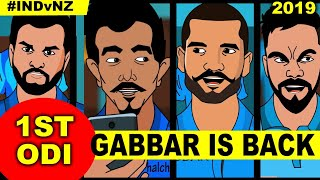 1st ODI#NZvIND - Gabbar Is Back