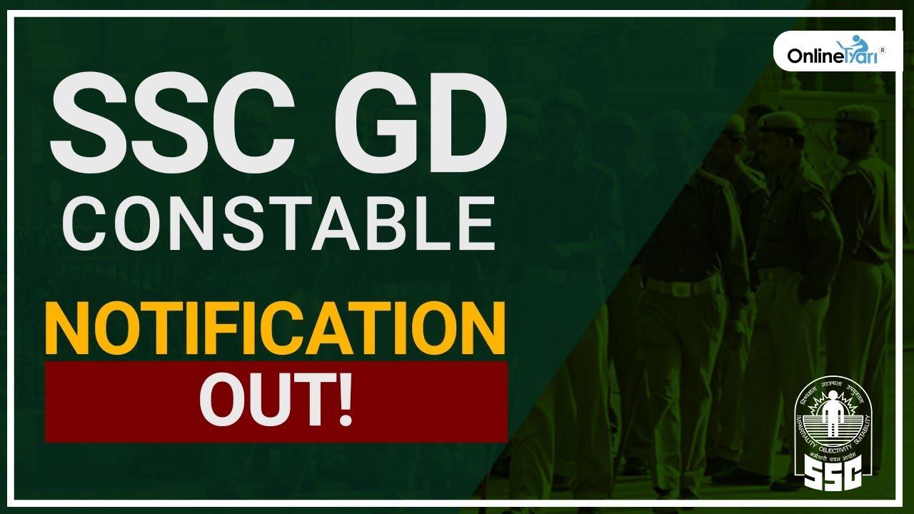 SSC GD Constable 2018 : Online Mock Tests - Exam Updates | Vacancies