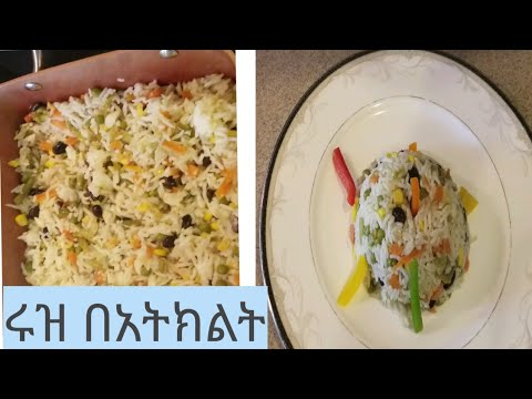 How to make vegetable rice  A Quick and Easy Recipe