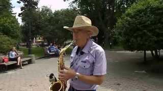 Уличные музыканты.У  музыкальной альтанки  Трускавца звучит  саксофон.