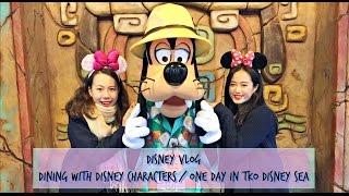東京海洋迪士尼明星餐廳*Disney Sea/明星餐廳/迪士尼明星/Character Dining