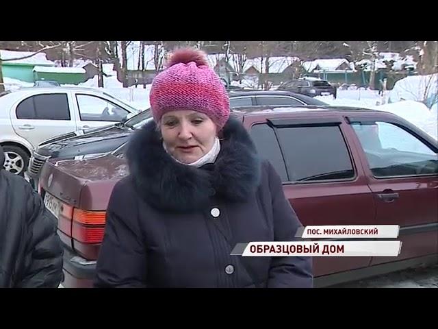 Дом в поселке Михайловский привели в порядок