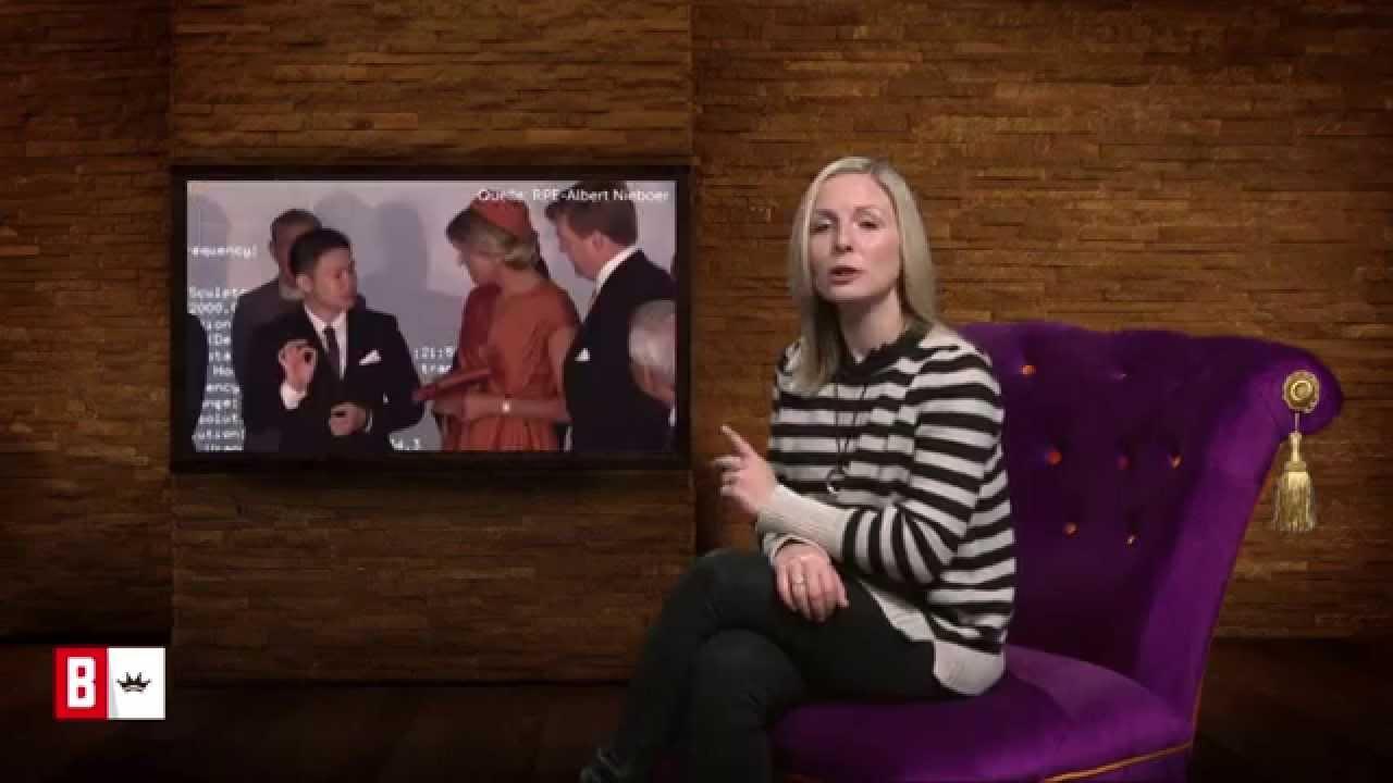 """BUNTE TV - """"Royal Inside"""": Máxima der Niederlande: Dekolleté-Panne beim Staatsbesuch"""
