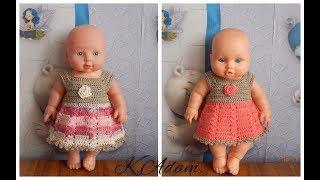 """Одежда для кукол крючком. Платье """"Аленький цветочек"""""""