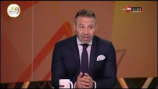 ستاد مصر - حازم إمام: الزمالك لازم يعرف إن مباراة حرس الحدود صعبة والحرس هيلعب بـ 200% من قوته