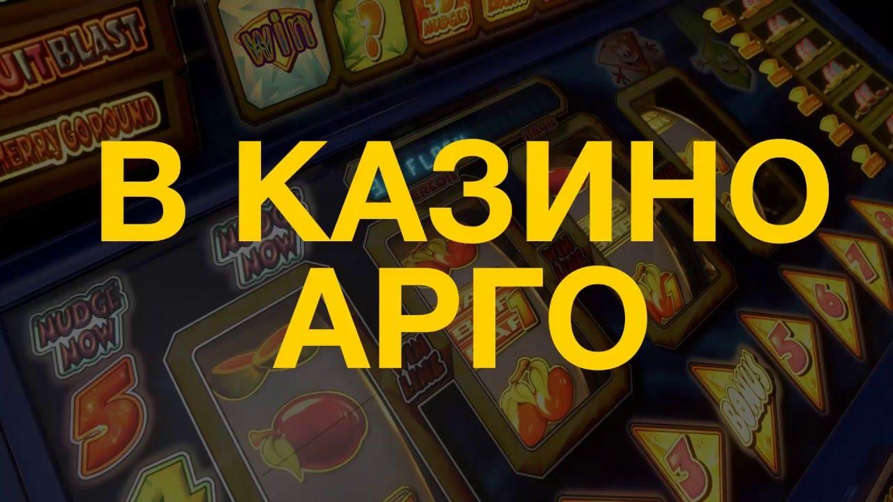 Онлайн казино 100 рублей за регистрацию яндекс игровые аппараты играть бесплатно