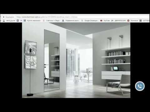 Скрытые Двери, Невидимые Двери / Двери Межкомнатные Без Наличников