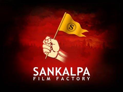 Sankalpa Film Factory (Film Banner)