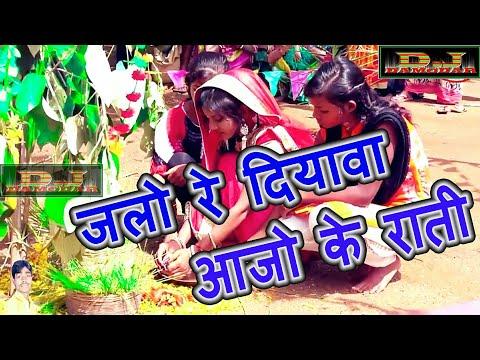 Karma Puja Best Jhumar Dance Video Song 2018 // ककर दियल दियवा / Karma Puja Dance Video Song 2018