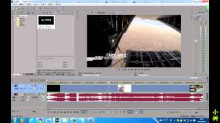 Sony Vegas Tutorial about how to use LUT in Vegas Pro