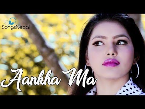 Aankha Ma