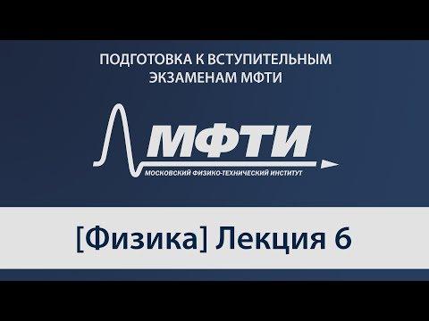 Видео Закон сохранения энергии и импульса
