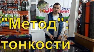 Ловля на фидер метод, тонкости - 1000.fish о ловле на фидер метод