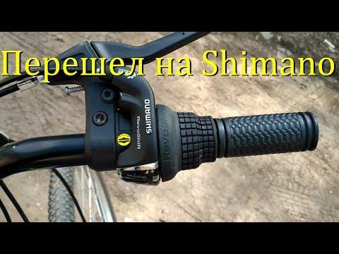 Велосипед Actico 26 Blanc: ставим манетки Simano RevoShift