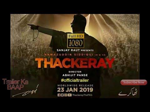 THACKERAY-  Film Official Teaser/Trailer  | 23 Jan 2019